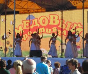 Выступление танцевального коллектива.