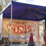 День скобаря во Пскове
