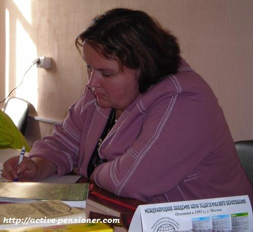 Михайлова Арина Евгеньевна, кандидат педагогических наук.