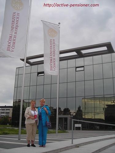 На фоне Южно-Чешского университета