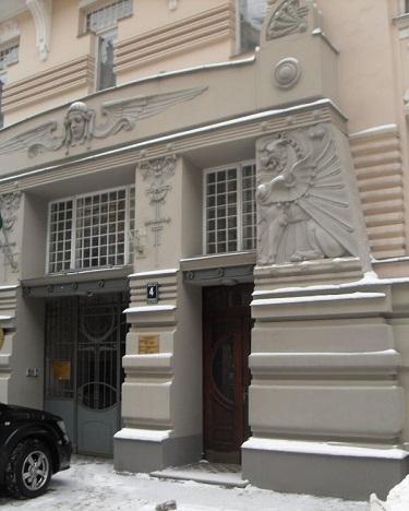 Библиотека им. М.Н. Задорнова в Риге