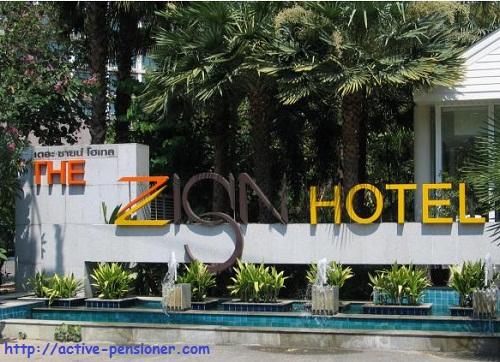 Отель The Zign (Паттайя)