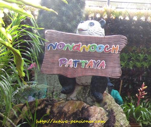 Парк Нонг Нуч (Nong Nooch. Pattaya)