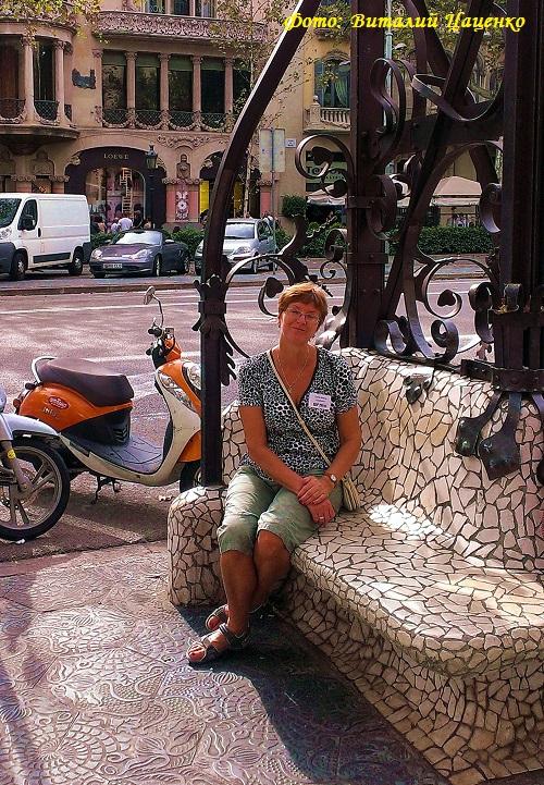 Любочка на одной из удивительных скамеек Барселоны