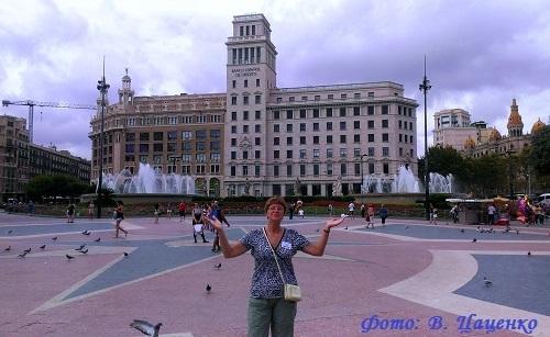 На площади Каталонии (Барселона)